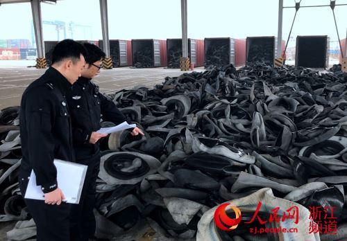 宁波海关查获近年来数量最大非法入境废橡胶